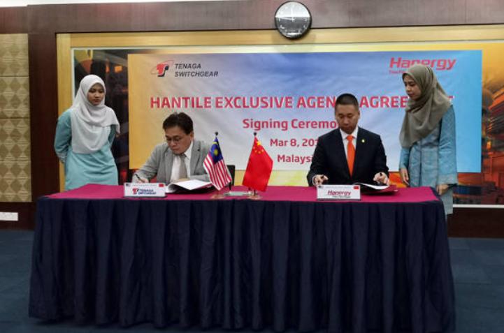 汉能集团布局海外市场 助力能源业持续发展