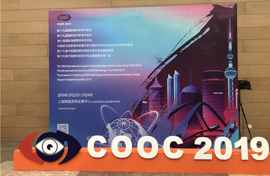蝶适-DISC成功亮相COOC 2019 广获好评