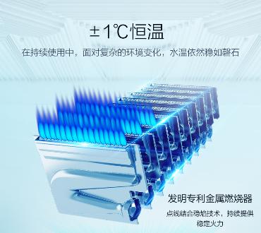 能率京东超级品类日,热水器0元预约试用365天