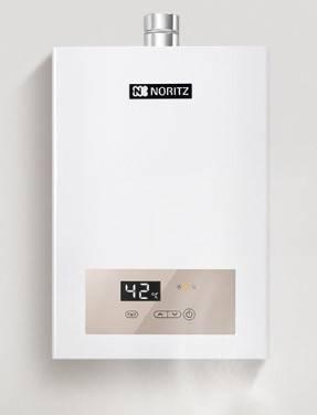 """""""能率无极换挡热水器,0温差感恒温进化"""