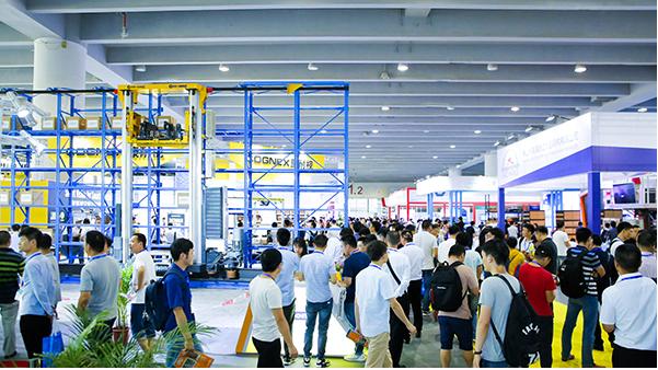 精极科技诚邀您参加中国广州物流展