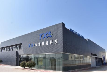 植保无人机厂家翔农创新科技入选创新中国2018年度评选企业
