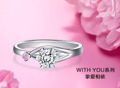 你对粉钻戒指的了解有多少?价格或是寓意都知道吗?