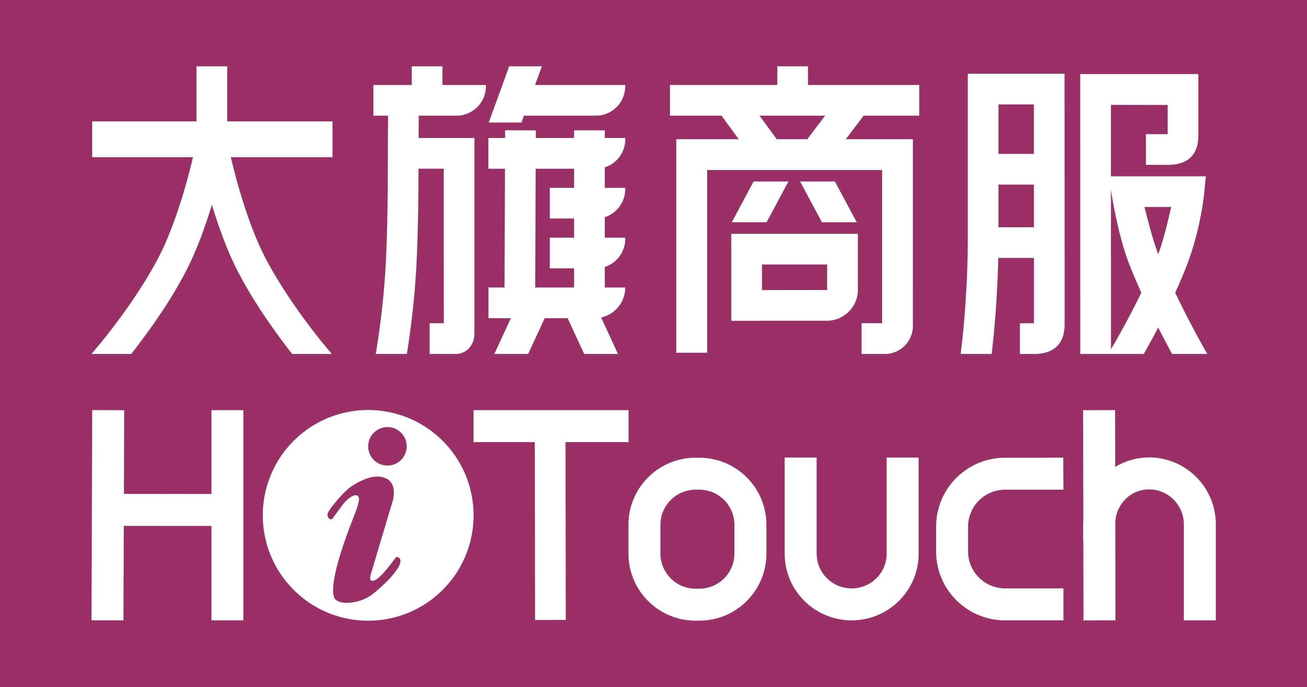大旗商服成为广州市商务局招商合作机构