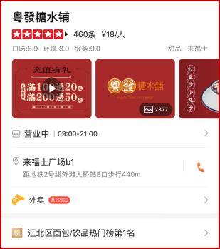 http://www.ningbofob.com/caijingfenxi/13465.html