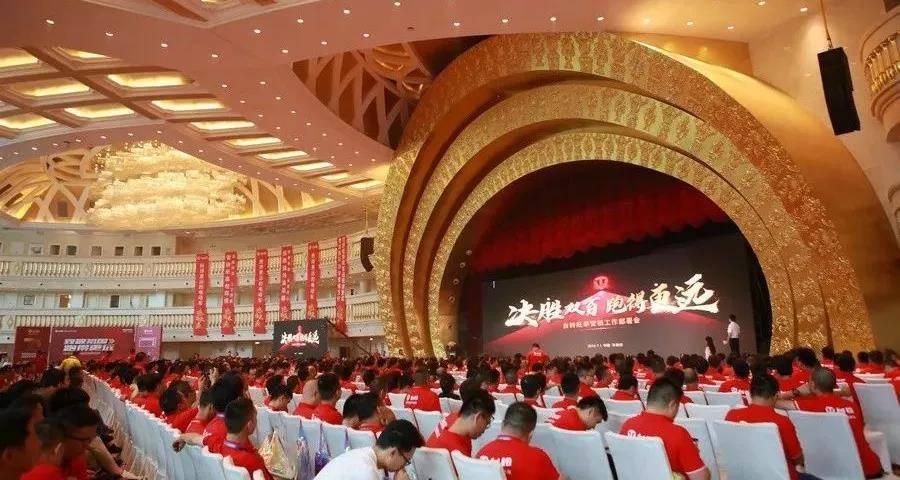 台铃用实际行动致敬祖国70周年 重磅发布邓超成为品牌代言人