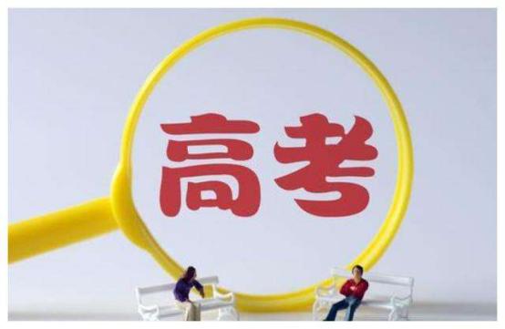 蝶适DISC:近视考生需要知道的高考视力限制专业