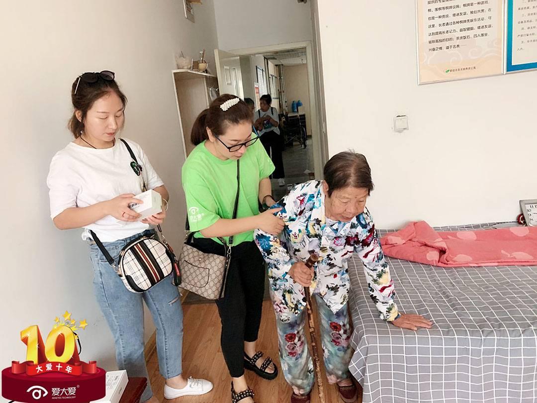 爱大爱响应公益号召,在河南鹤壁为老人送温暖,呵护老人健康