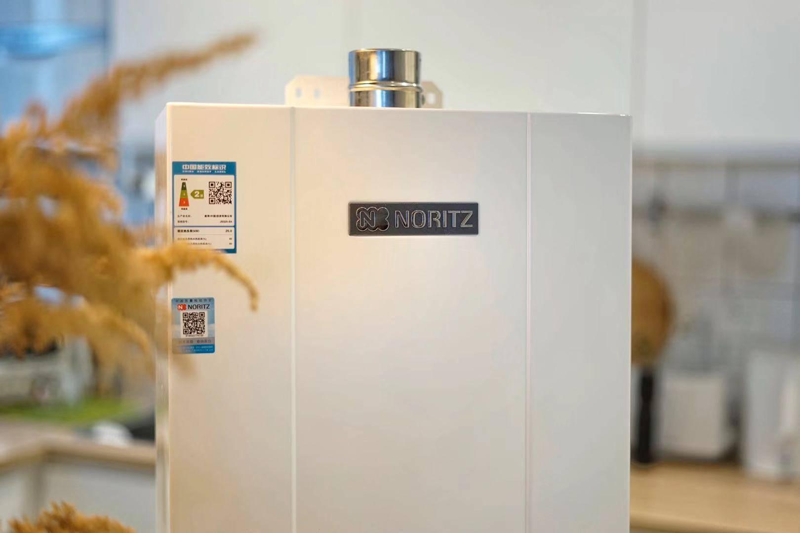 能率热水器丨818厚惠有期,热爱无期