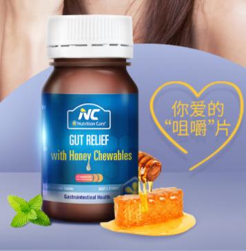 减少用药!NC养胃咀嚼片引领肠胃保健行业新