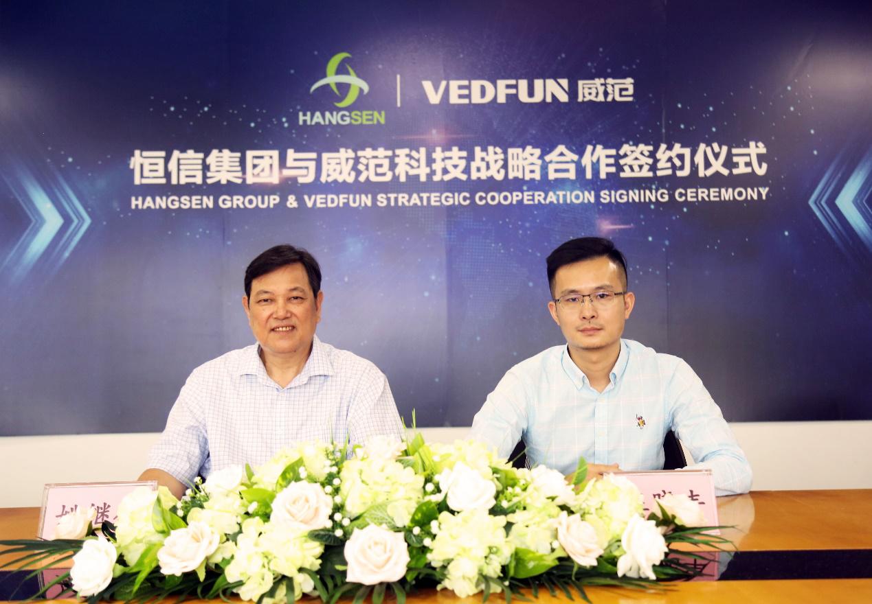 """威范VEDFUN战略签约""""烟油教父"""" 打造行业""""华为""""品牌"""