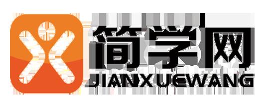 简学网震撼上线消防操作员班打造行业里100%通过率班!