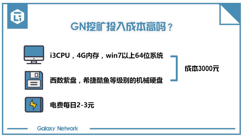 default/20190923/3c7fb782ec9ebd185dba82c1d1ce1fc1.png