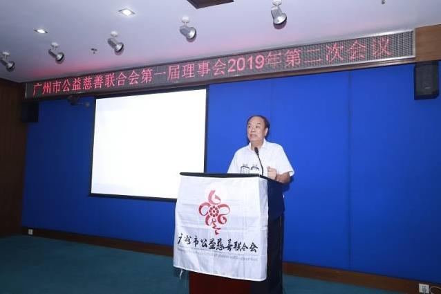 柏德口腔公益5载结硕果——广州市公益慈善联合会首个医疗会员单位落户柏德