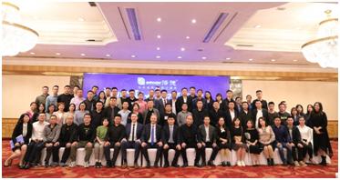 凝心聚力,迎势起航——2019泽德中国经销商研讨会