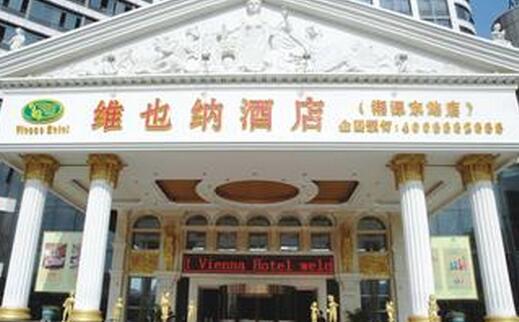 雪之源成功案例维也纳酒店中央空调工程