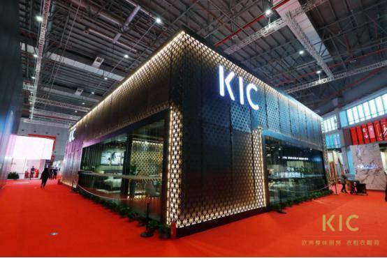 KIC、LV、Gucci、Saint Laurent等世界知名奢侈品牌亮相进博会