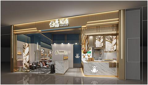 谷田稻香推出半自选模式,全面提升食客体验