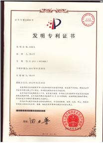 武汉李小平中医门诊部坚守初心,终迎中医药发展好时代(图3)
