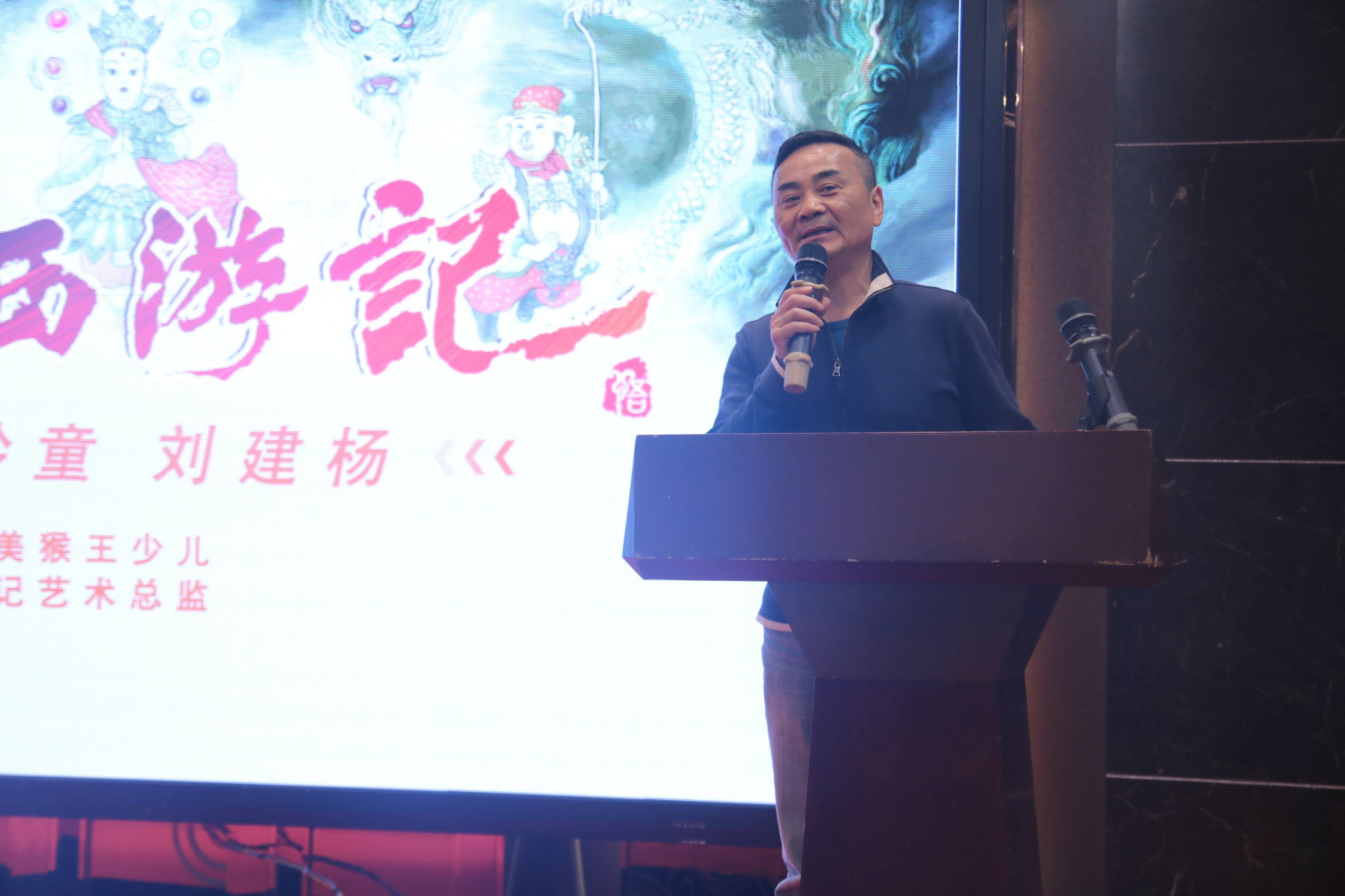 《少儿西游记》小演员选拔温岭赛区新闻发布会圆满落幕(图5)