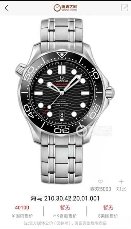 高仿手表哪里可以买到,多少钱