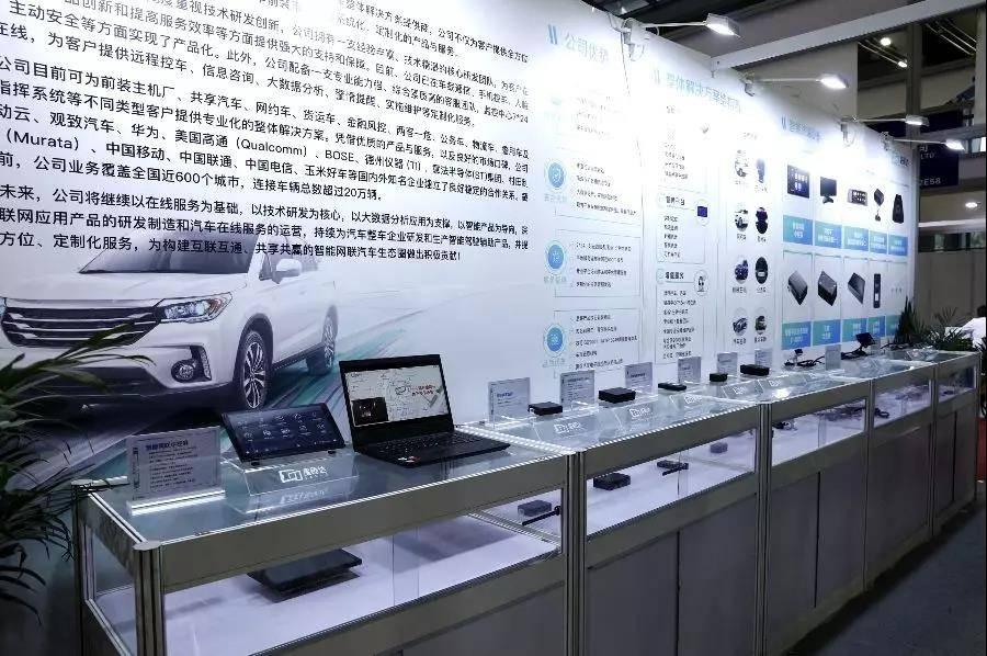 星砺达携智能网联汽车整体解决方案及重磅产品惊艳亮相EVAC 2019!