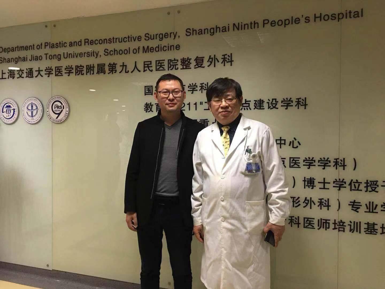 上海南山季锦付院长——人生的遗憾,就是算了吧