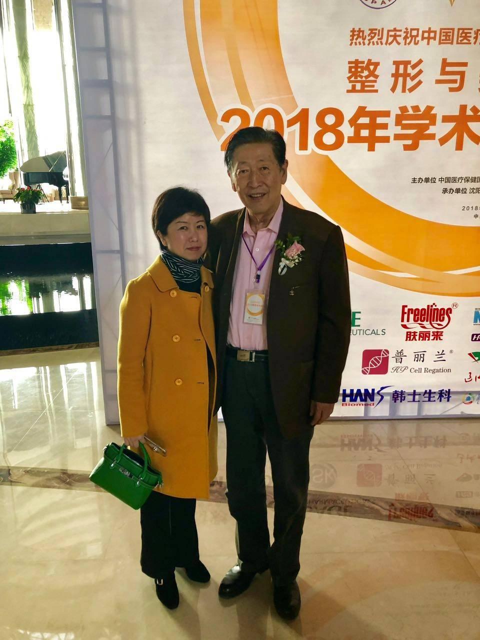 上海南山冯莉院长—新型线雕利改衰老的面部
