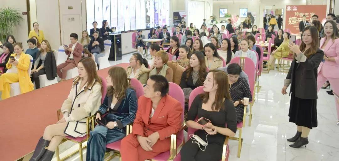 婕尔助力深圳名丽新年开运面相美学沙龙精彩落幕