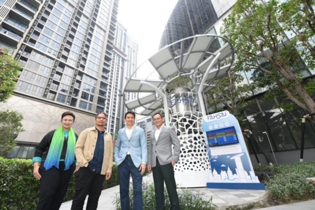 """可持续创新研发中心泰国首次安装""""Fahsai""""城市空气净化塔"""