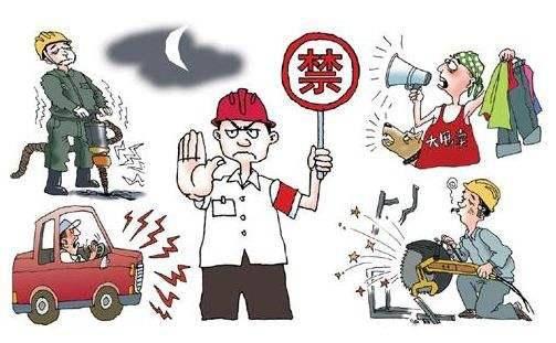 噪音治理的噪音检测方法是什么?
