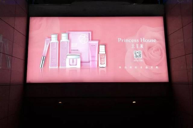 公主家聚焦南京南站,纵横大交通成就品牌梦