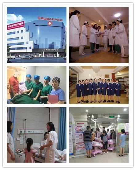 準媽媽產檢攻略,佛山都市婦產醫院為寶寶健康保駕護航!(圖8)