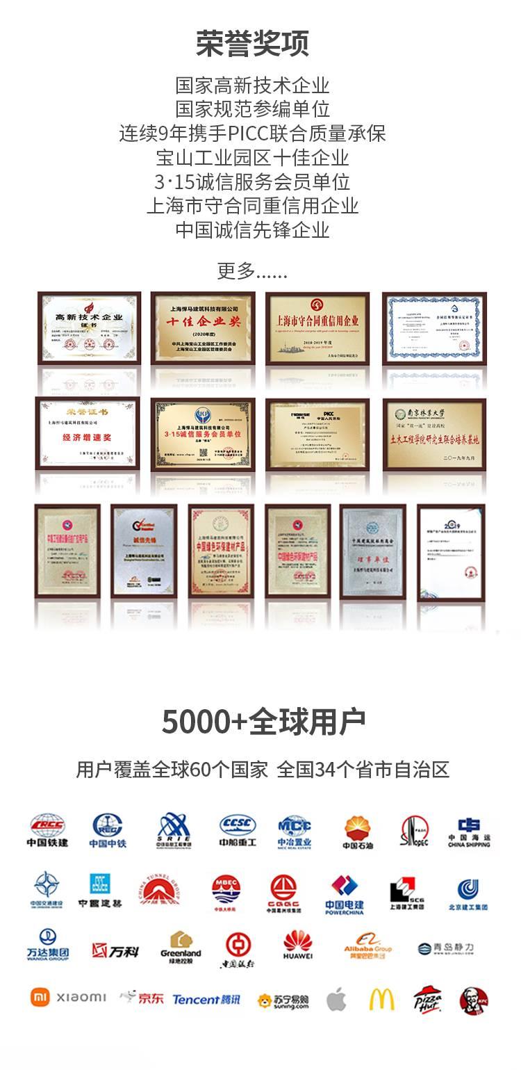 百度公司首页长图(5).jpg