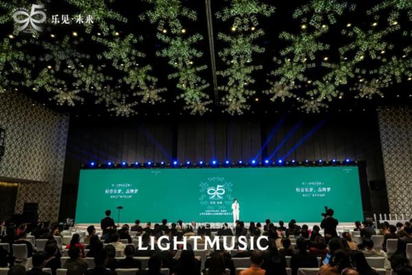 抟国潮之风而上九万里,轻音乐引领中国面膜走向世界!