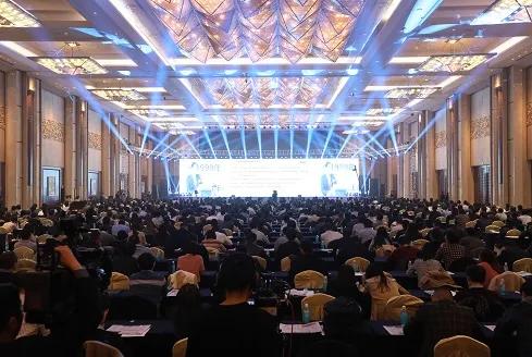 相聚连云港,恒瑞医药成立50周年