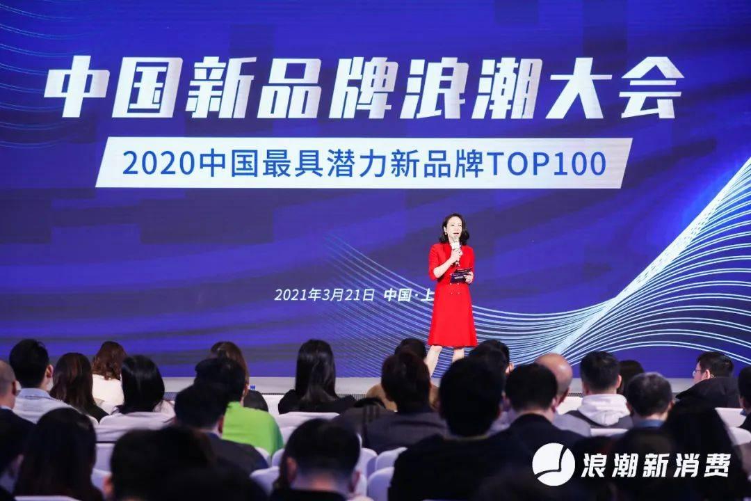 """捷报频传,布鲁可积木连获两项""""潜力品牌""""大奖"""