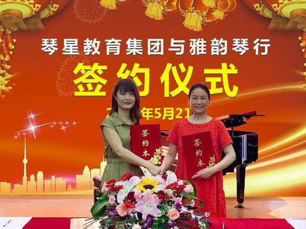 琴星,南国之门悄悄地打开——南京琴星教育