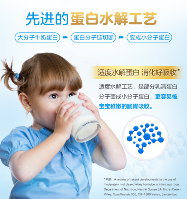Oz Farm澳滋幼儿配方奶粉