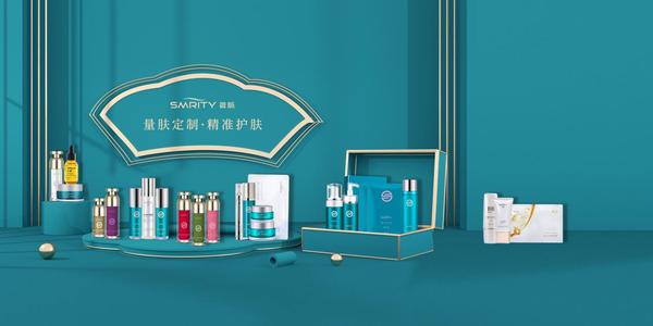 奢脉国际化妆品适合什么年龄使用 ?