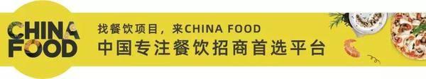 【重磅】获上海市首批核准举办展会——CHINA FOOD,2020中国首个大型专