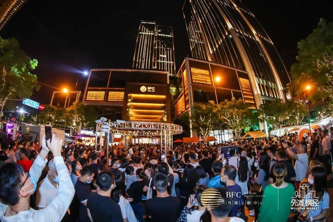 CHINA FOOD 全速推出「地摊扶持计划」,夜市经济,激活微创业
