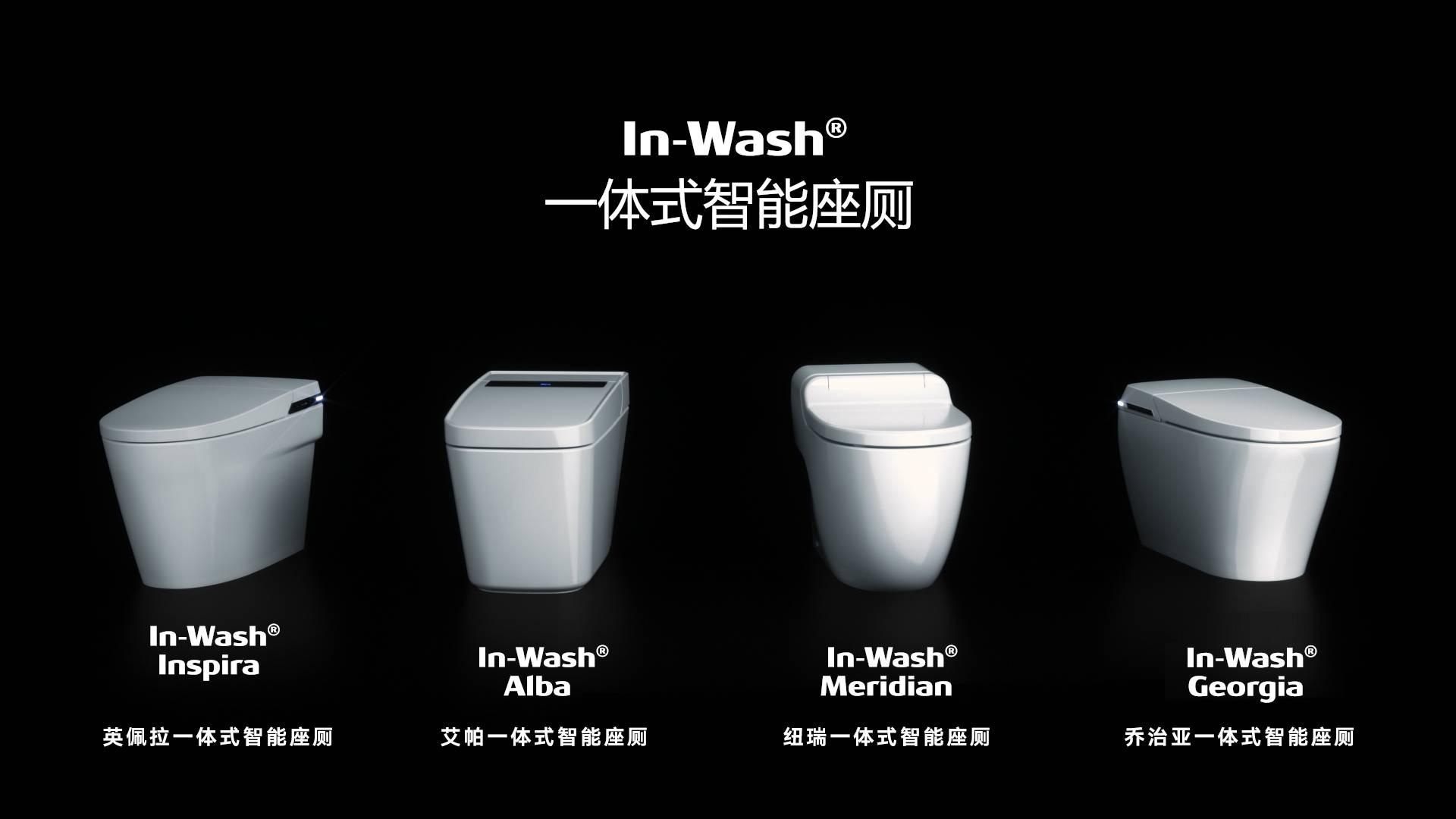 智能座厕家族1.jpg