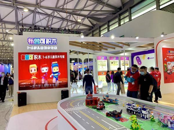布鲁可积木新品强势吸睛,成中国玩具展一大亮点