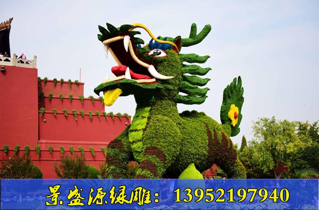 江苏景盛源绿雕丨绿雕厂家(全面解析绿雕造型)市场绿雕造型设计