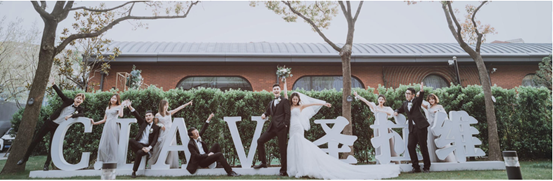圣拉维高奢婚礼会所,诠释璀璨爱意