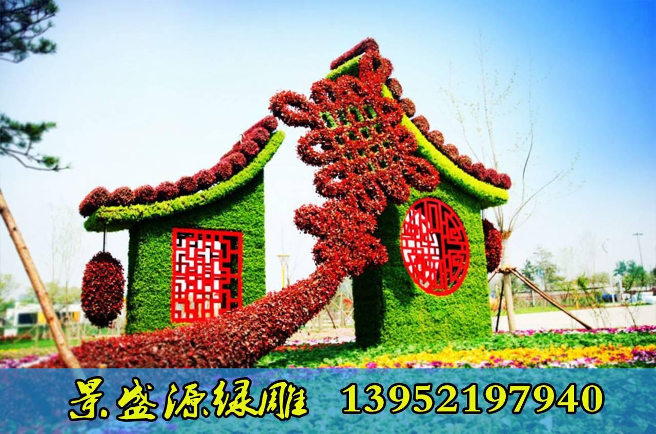 景区绿雕制作是提高人气的一种方式