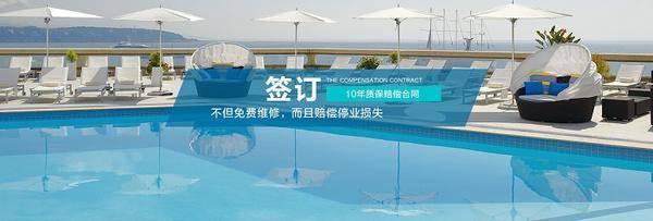 游泳项目列入中小学体育必修课!钢结构游泳池建造行业将加速发展(图6)