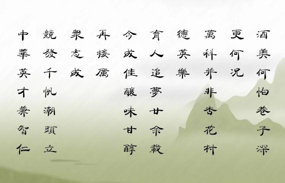 名师领路,为德英乐学科教师插上翅膀(图6)