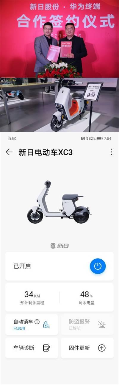 31_副本.jpg